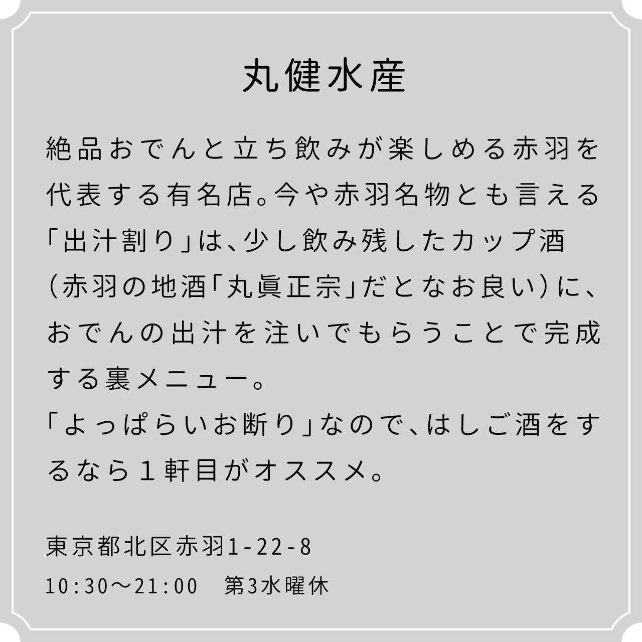 3_img_maruken02_smp