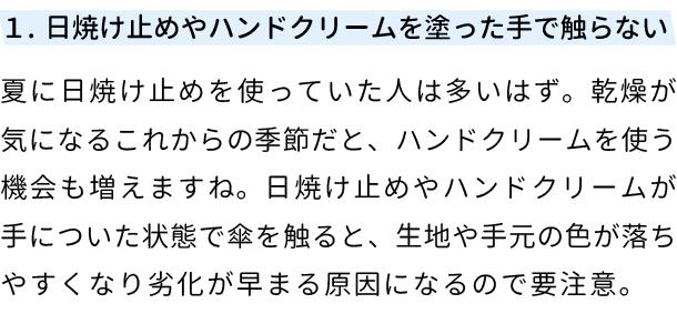 wakao_2-01_smp