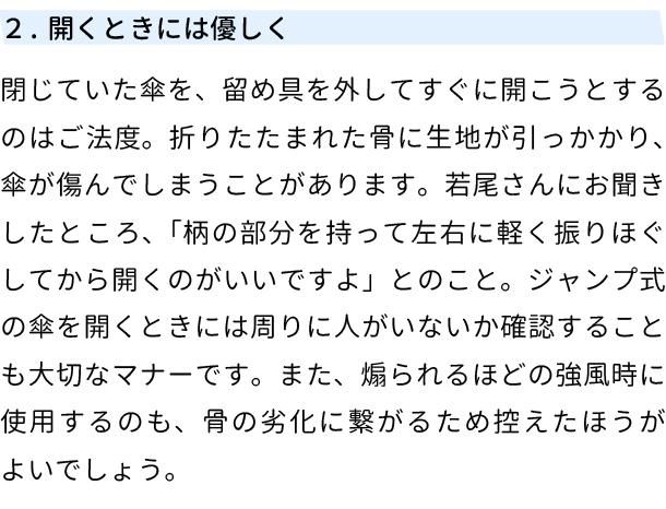 wakao_3-01_smp