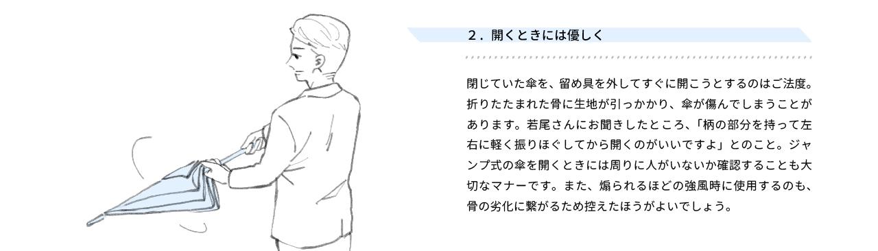 wakao_3_pc