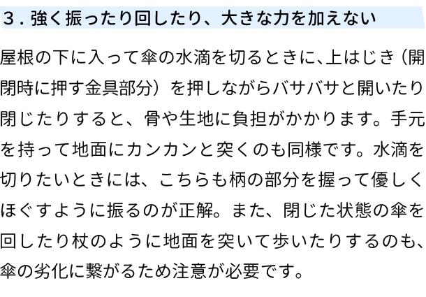 wakao_4-01_smp