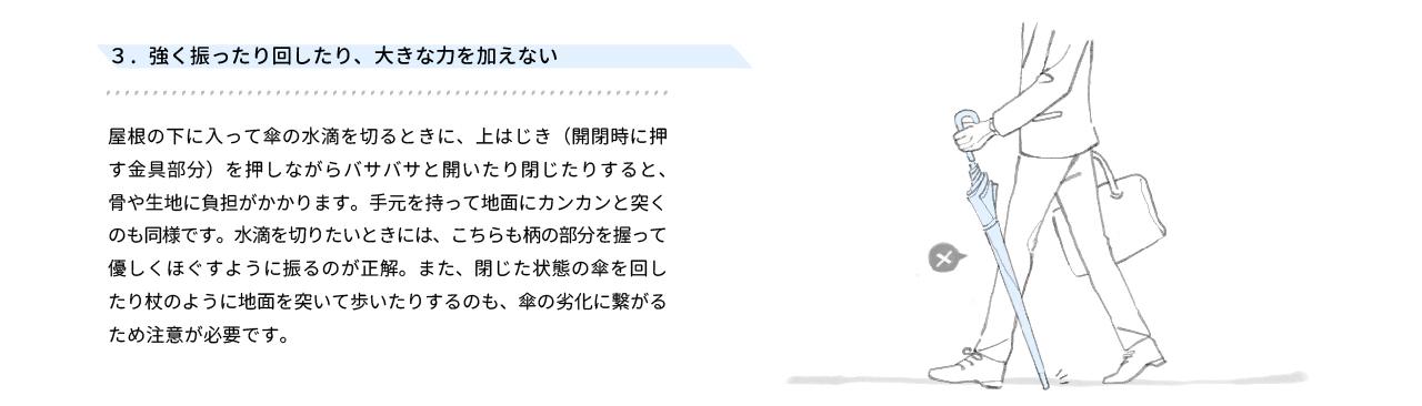 wakao_4_pc
