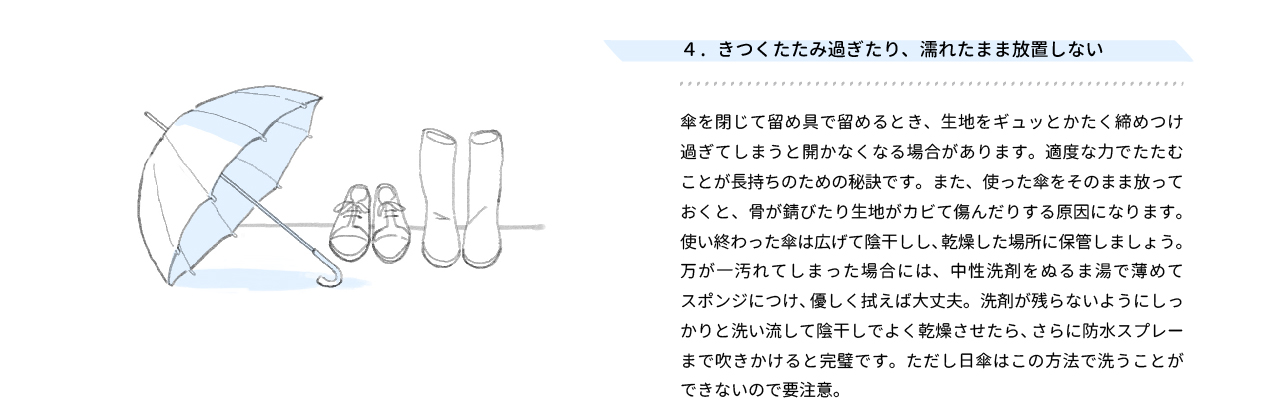 wakao_5_pc