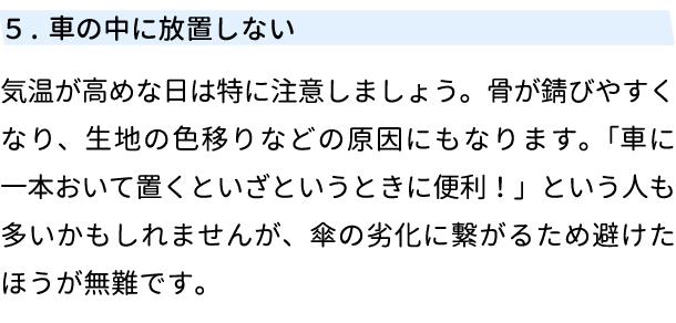 wakao_6-01_smp