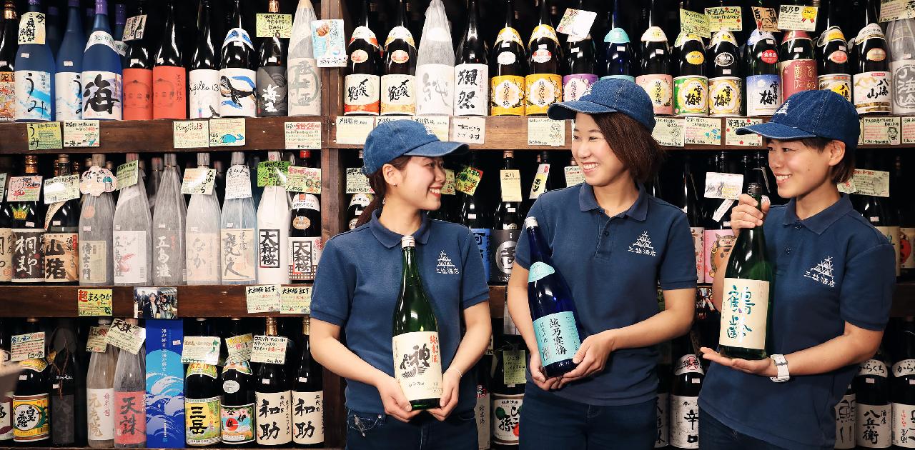 姉妹と地酒の個性がキラリ 飲んで語れる「三益酒店」