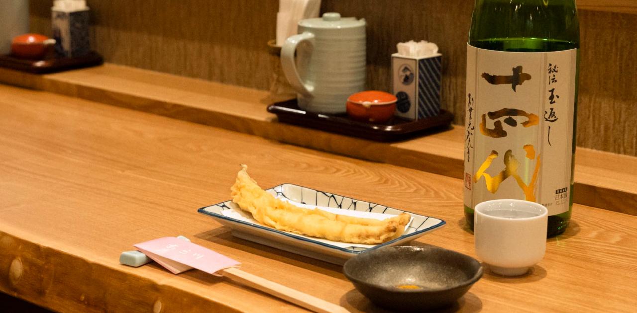 十四代蔵直 赤羽でしっぽり 天ぷらと愉しむ